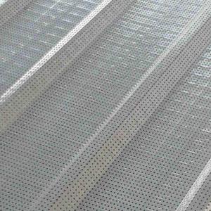 铝板穿孔压型吸音板