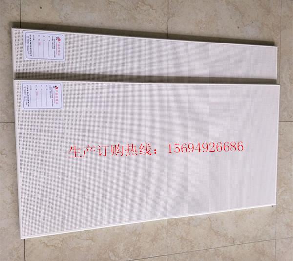 600x1200铝扣板.jpg